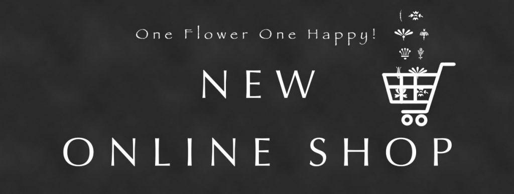 『花』という選択肢にもっと手軽さを
